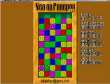Neo智力方块