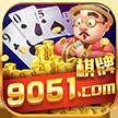 9051棋牌游戏
