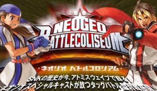 NeoGeo格斗竞技场汉化版