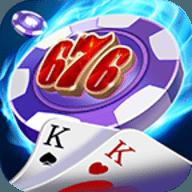 676棋牌app