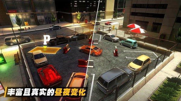 抖音停车场模拟器游戏截图