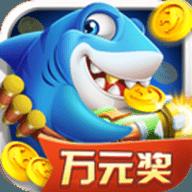 307游戏捕鱼