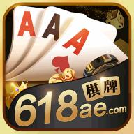 618棋牌app