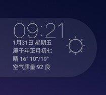 红米Note8 Pro刷机包