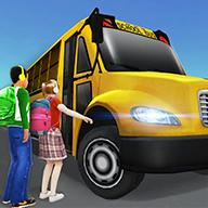 超�高中巴士
