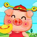 波比养猪赚钱