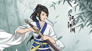 汉家江湖全版本游戏合集