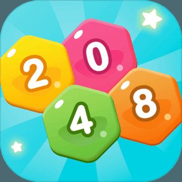 2048爱消消