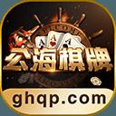 公海棋牌app