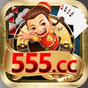 555棋牌app