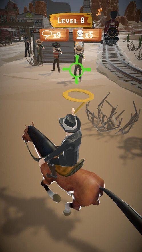 治安官3D