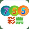 755彩票苹果版