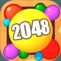 开心球球2048