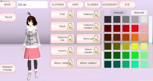 樱花校园模拟器冬季版