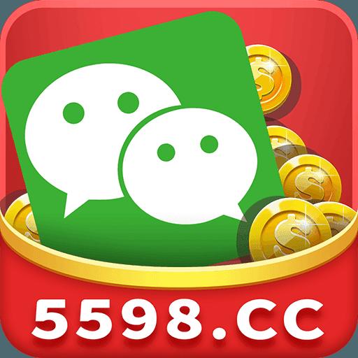 5598棋牌游戏