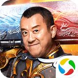 龙皇传说冰雪单职业