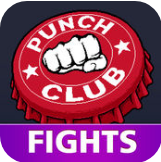 搏击俱乐部格斗