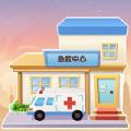 医院大作战游戏