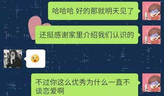 短信聊天恋爱游戏推荐