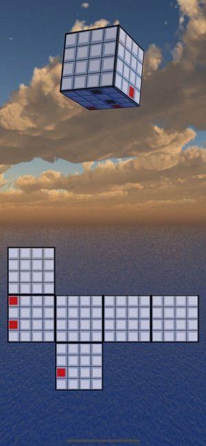 立體幾何6蘋果版截圖