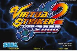 VR射手2002