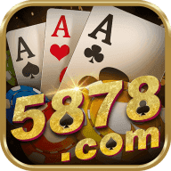 58棋牌手機版