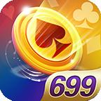 699棋牌游戏