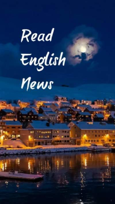 學英語新聞