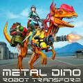 金属迪诺机器人转变