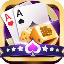 趣玩棋牌app