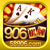 906棋牌手机版