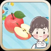 儿童水果拖拖乐