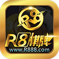 R8棋牌最新版