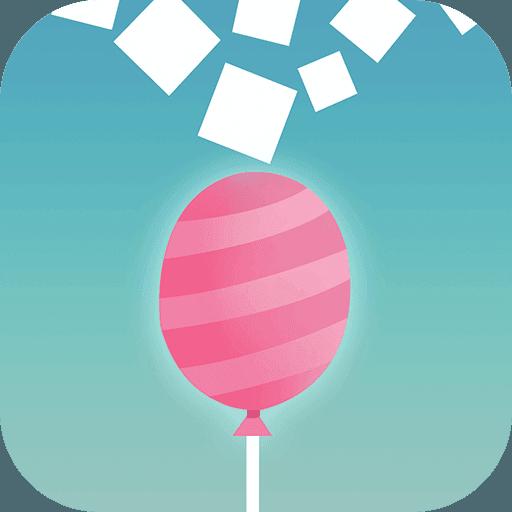 消灭气球消除