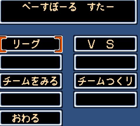 龙珠Z超级赛亚人2