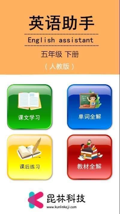 英語Ai說最新版app截圖