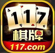 117棋牌app