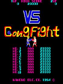 VS战斗拳击第一套