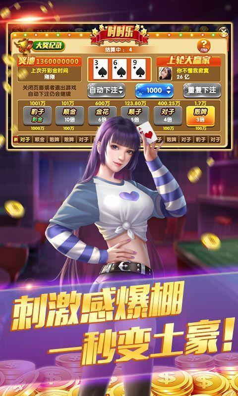 黑桃棋牌官網版
