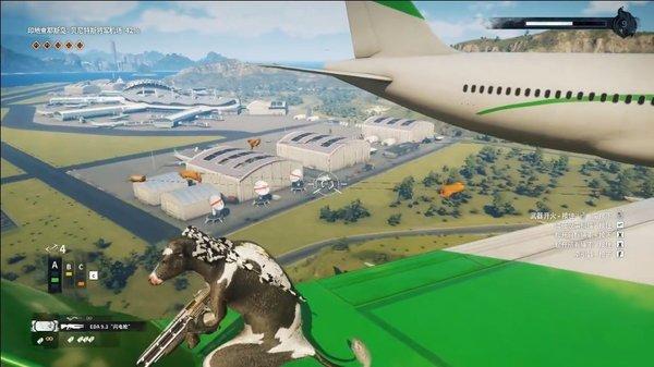 抖音上一只奶牛拿着枪的游戏补充