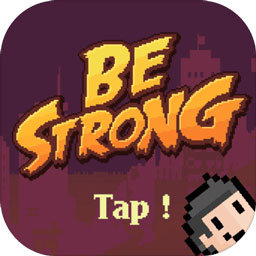 Be Strong中文版
