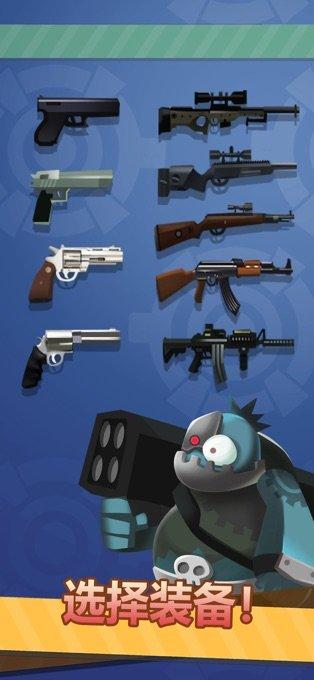 小小枪手游戏截图