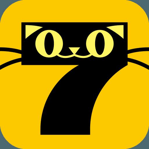 七貓小說無廣告版