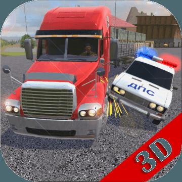 硬卡車司機模擬器