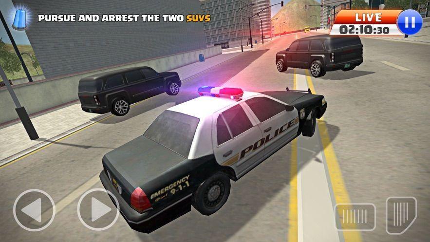 星火玩警察模擬器