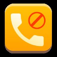 NoPhoneSpam