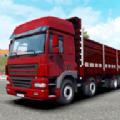 欧洲长途汽车货物运输
