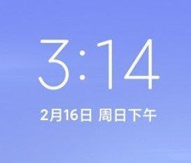 小米Note2刷机包MIUI11.0.2
