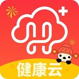 上海健康码申请