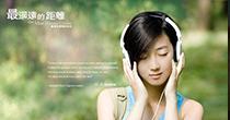 免费听歌软件